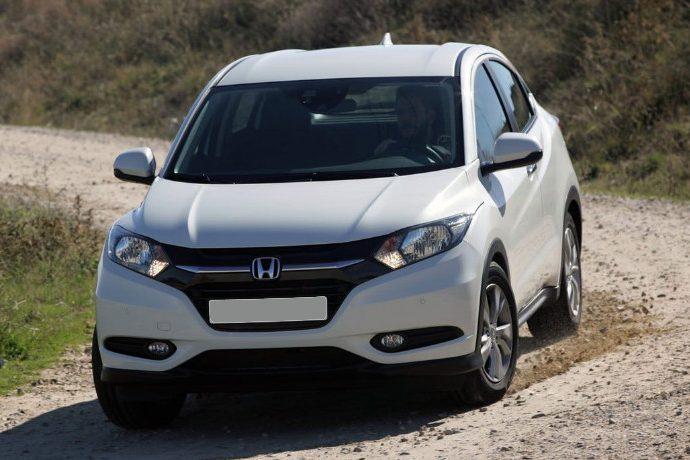 Honda HR-V 1.5 i-VTEC. SUV y Crossover.